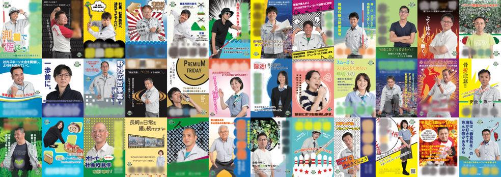 オリエン党総選挙のポスター