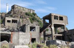 端島炭坑跡入坑桟橋保存整備工事