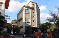 旧城山国民学校被爆校舎応急措置工事