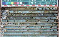 主要地方道長崎南環状線道路改良工事(地質調査業務委託)