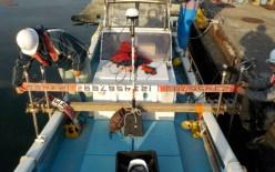 長崎地区水産流通基盤整備工事(尾上地区泊地図面作成業務委託)