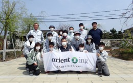 『orient cleaning #03』開催!